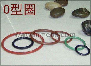 供应90度 O型圈 O-ring O型密封件