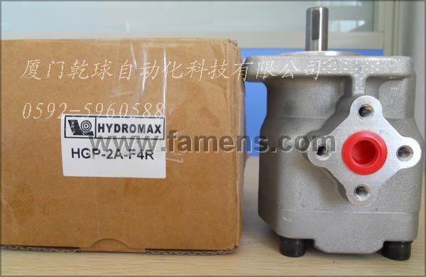 厦门代理台湾新鸿HYDROMAX齿轮泵,HGP全系列现货
