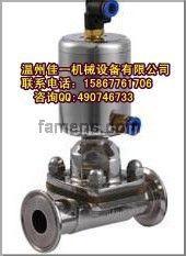 不锈钢气动隔膜阀 卫生级气动隔膜阀