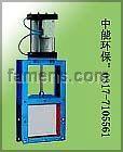 电动方形闸板阀 手动螺旋插板门 中能阀门制造商