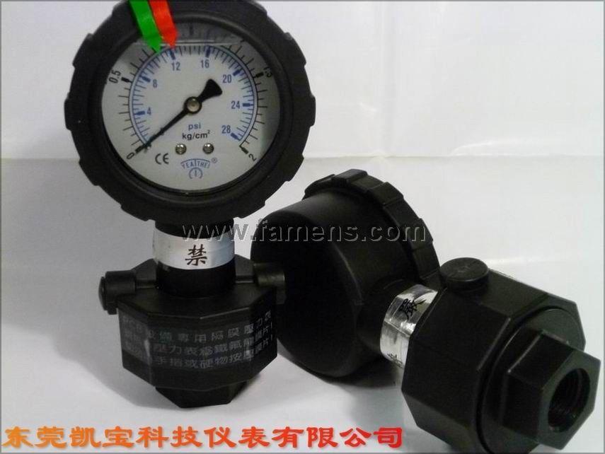单面PP隔膜压力表 一体PP隔膜压力表 分体PP隔膜压力表  东莞PP隔膜压力表
