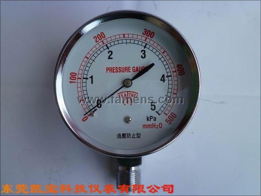 KPA压力表 微压表 毫巴表 膜盒表 燃气压力表 东莞微压表 东莞压力表