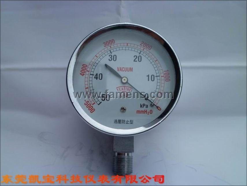 压表表 负微压表KPA压力表 微压表 毫巴表 膜盒表 燃气压力表 东莞微压表 东莞压力表