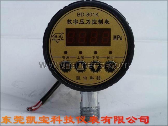数显电接点压力表 电接点压力表 压力控制器 东莞压力表控制器