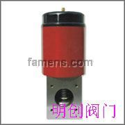 DDC電磁真空帶充氣閥