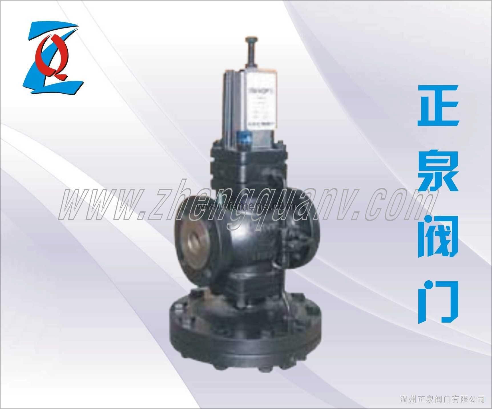 高性能蒸汽减压阀YD43H