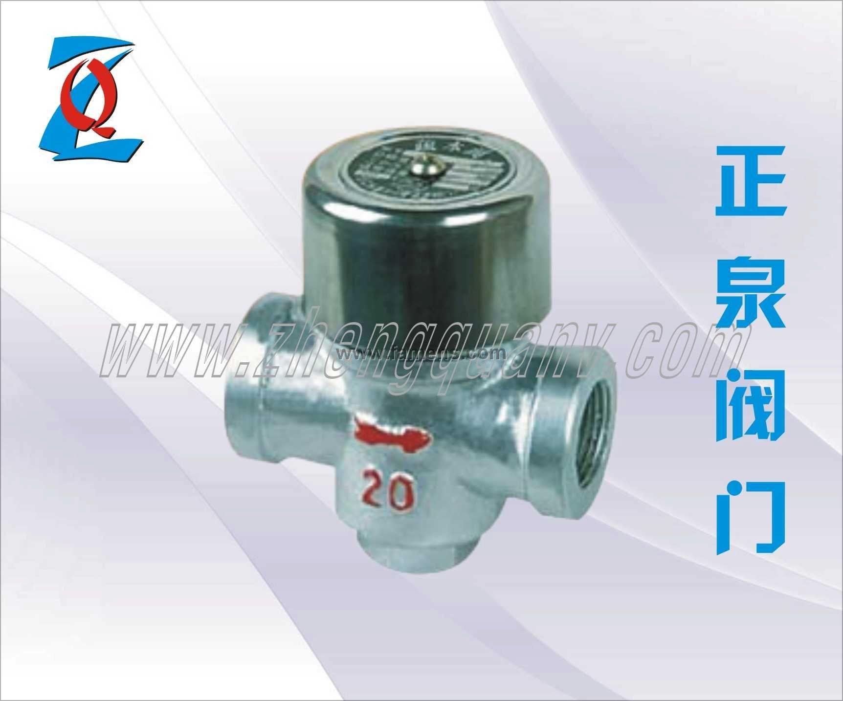 熱動力圓盤式蒸汽疏水閥
