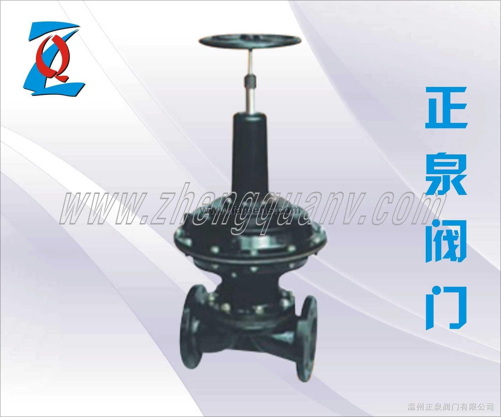 常开式气动衬胶隔膜阀 EG6K41J