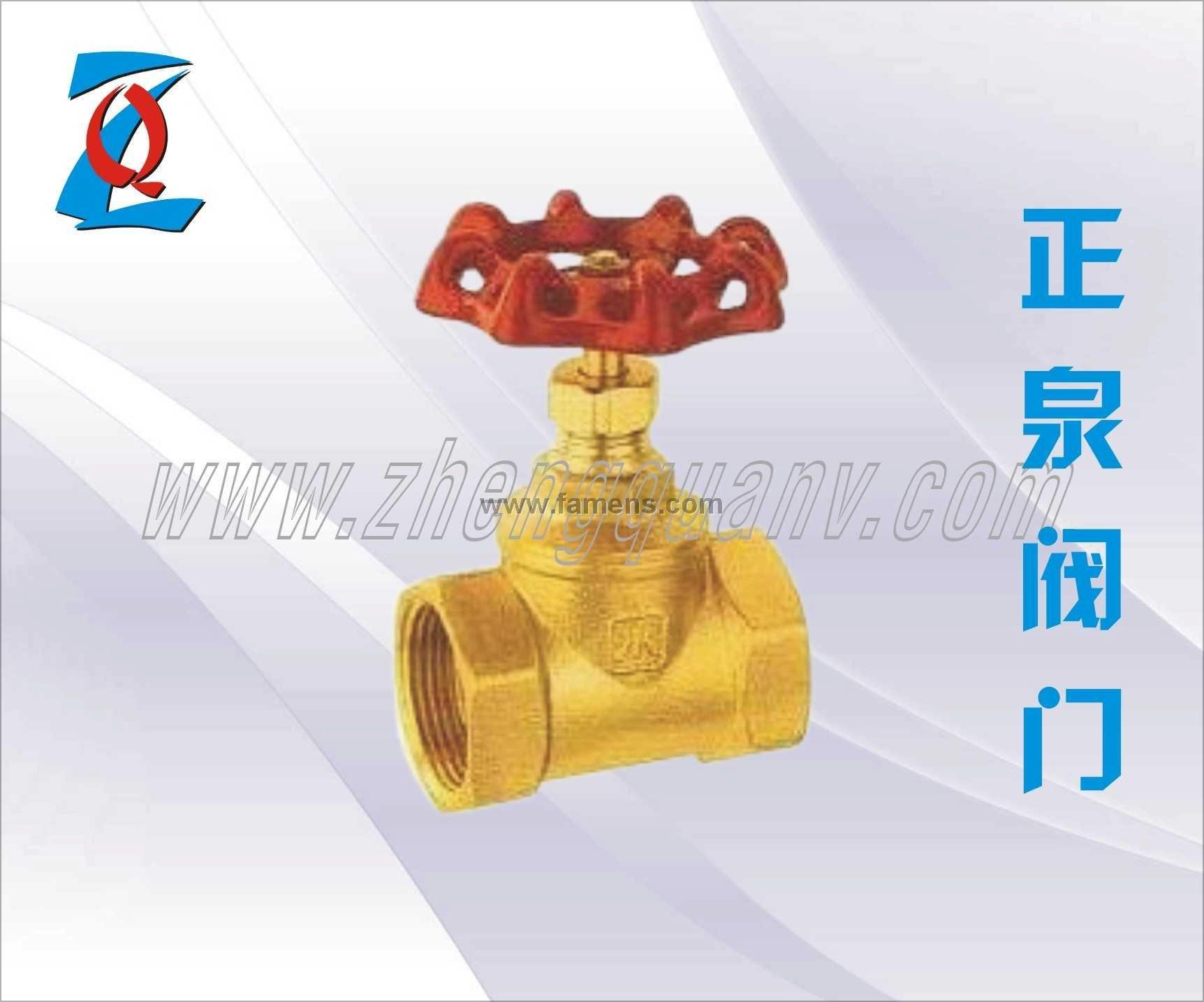 J11W-16T全銅螺紋截止閥