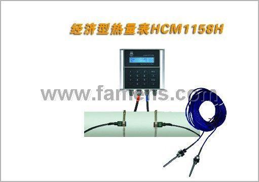 建恒HCM1188H多功能型熱量表