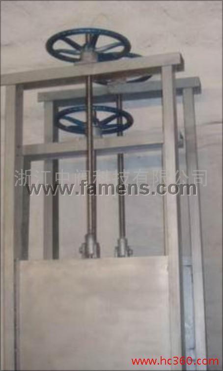 BLMD不銹鋼渠道閘門