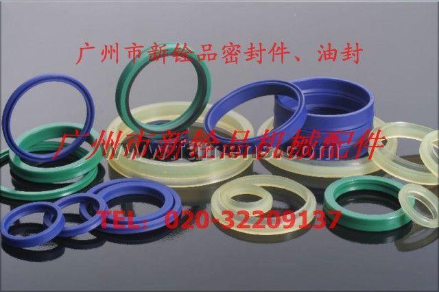 U型圈,U型密封圈,軸用U型圈,孔用U型圈,進口U型圈,液壓密封件,油缸密封件,液壓油封