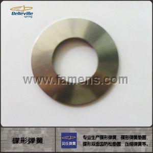 供应优质不锈钢碟形弹簧垫片