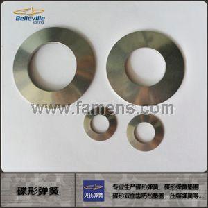 供应优质不锈钢碟形弹簧
