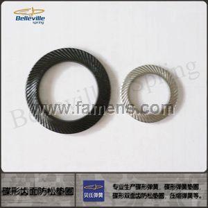 供应 高品质 DIN9250 防松垫圈