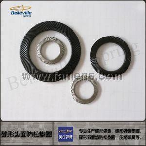 供应 高品质 DIN9250 双面齿碟形防滑垫圈
