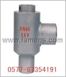 高压角式焊接单向阀H63H