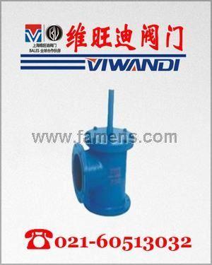 水上式底阀|水上式底阀厂家|上海水上式底阀