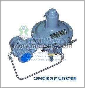 美國FISHER(費希爾)299H DN50煤氣減壓閥