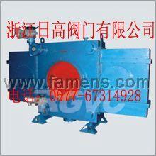 FF941X-0.5封閉式電動插板閥-日高閥門