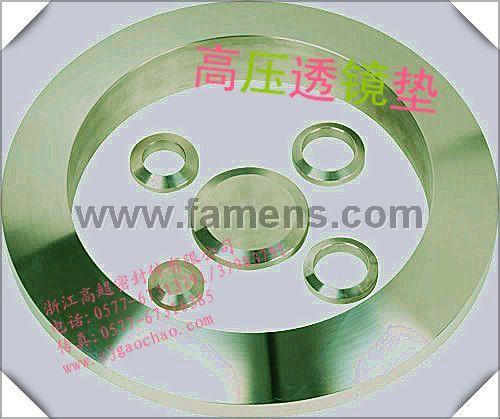 金属透镜垫片