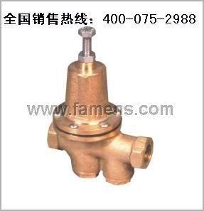 上海沪工牌200P型黄铜水用减压阀