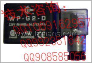 WP-A2-E型强实CS电磁阀专用线圈