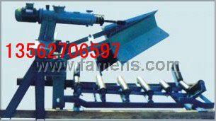 济宁安源可变槽角卸料器  犁式卸料器生产厂家