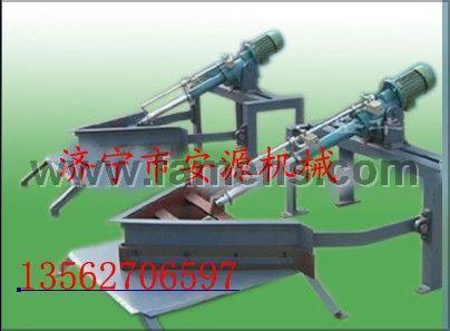 固定式卸料器  平板卸料器 卸料器厂家 安源固定犁式卸料器